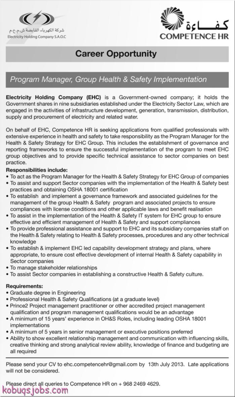 Electricity Holding Company SAOC Oman Jobs - Gulf Jobs for Malayalees