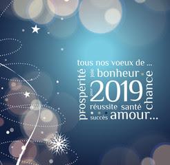 Happy New Year HD Photo, Happy New Year HD Image, Happy New Year HD Wallpaper