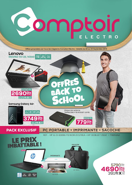 catalogue lecomptoir electro back to school septembre 2018
