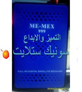 فلاشة اصلية ME- MEX 999 mini hd  الازرق