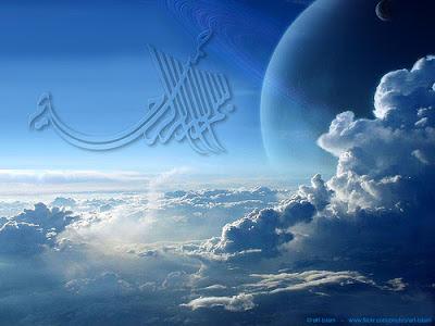 Bentuk Asli Malaikat Jibril yang Diperlihatkan Kepada Nabi Muhammad S.A.W