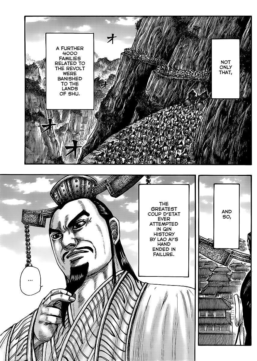 Kingdom - Chapter 441