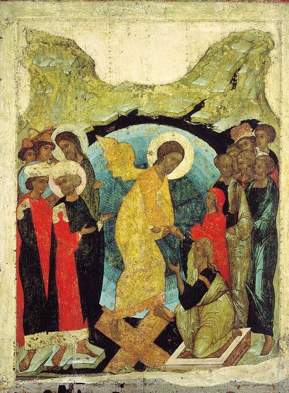 Sopro do Inferno - Andrei Rublev e suas pinturas ~ Bizantino