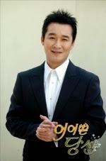 Lee Chang Hoon