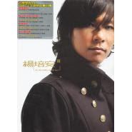 Yang Pei An (杨培安) - Ai Bu Neng Cong Tou (爱不能从头)