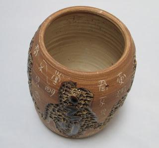 Ming Jia Chinese Sgraffito Pottery Vase-rim view
