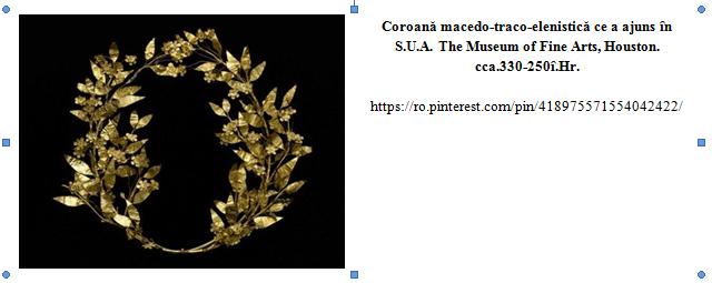Coroana macedo-traco-elenistica, S.U.A