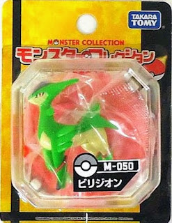 Virizion figure Takara Tomy Monster Collection M series