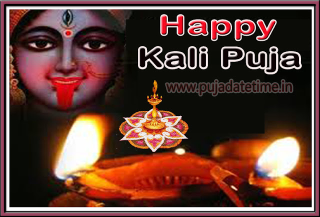 Latest Kali Puja Wallpaper