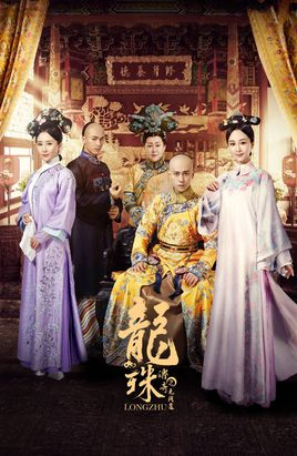 Drama Platters-A Plate of Asian Dramas