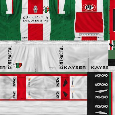 PES 6 Kits Palestine National Team Season 2018/2019 by Underground