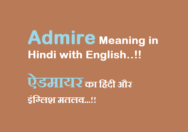 Admire Meaning definition