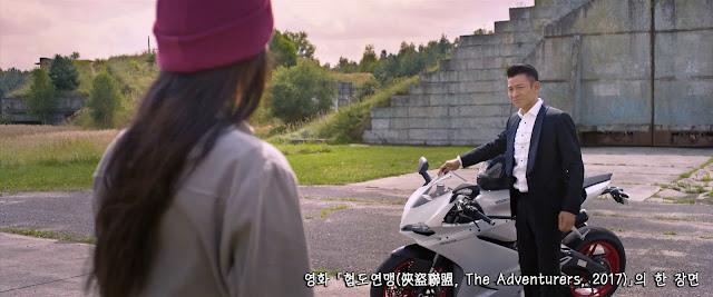 The.Adventurers 2017 scene 01