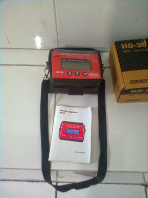 scanner motor honda