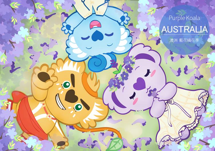 澳洲的春天跟Mia一樣是紫色的!✨