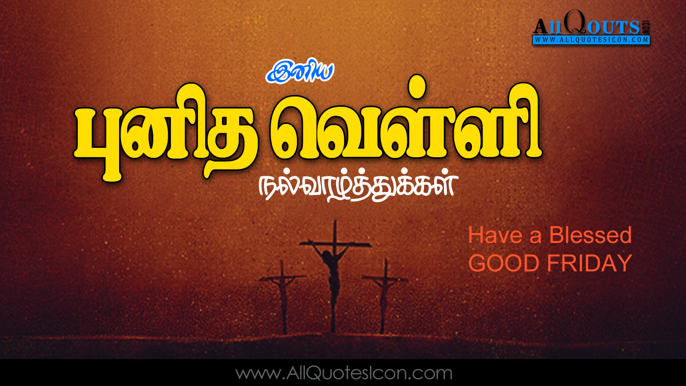 Good Friday Quotes Wishes Greetings Tamil Kavithaigal Wallpapers