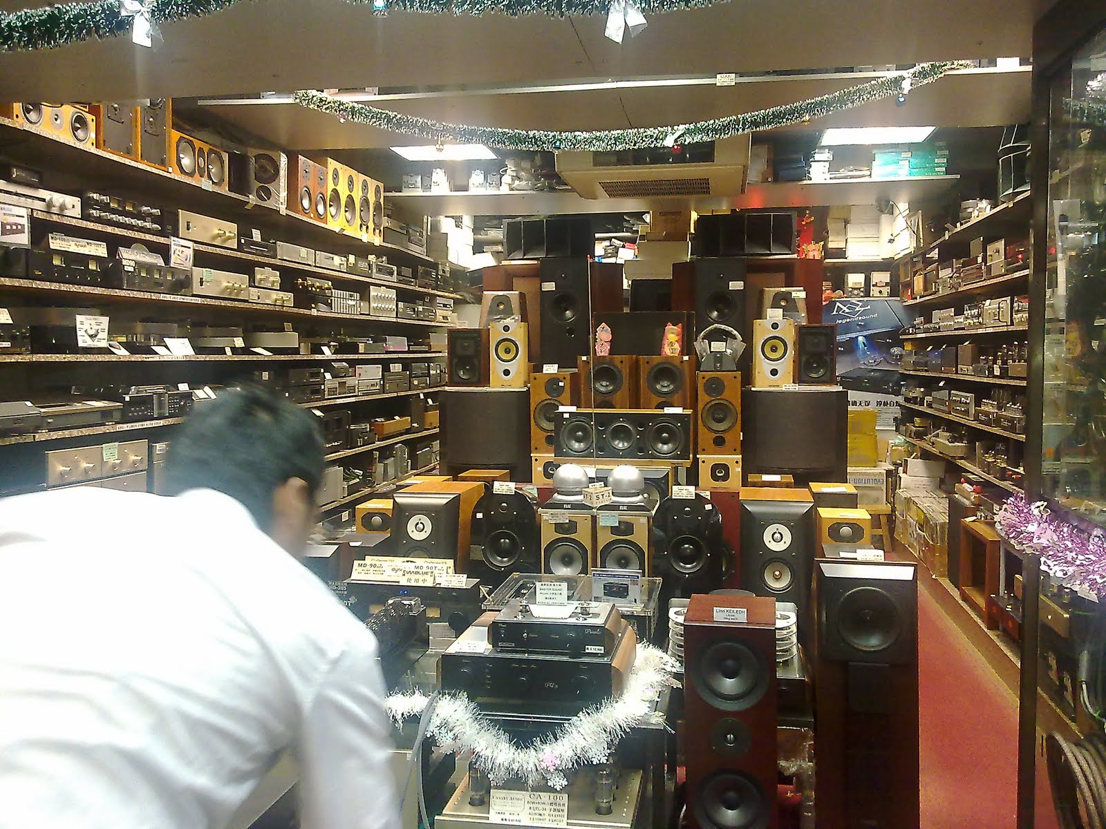 Hifi Shop 24 Hi Fi Fever Sound Glory Av Supplies Mong Kok