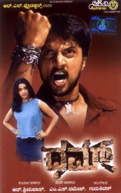 Chandramukhi pranasakhi full movie download kindlprofessor.