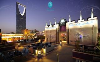 منيو مطعم فيروز قاردن اللبناني بالرياض fairouz garden , ارقام الهواتف وطريقة الحجز