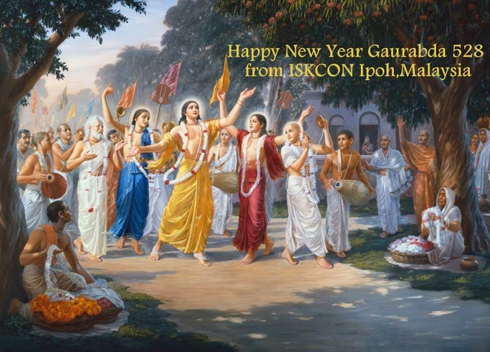 Happy New Year Krishna Image 42