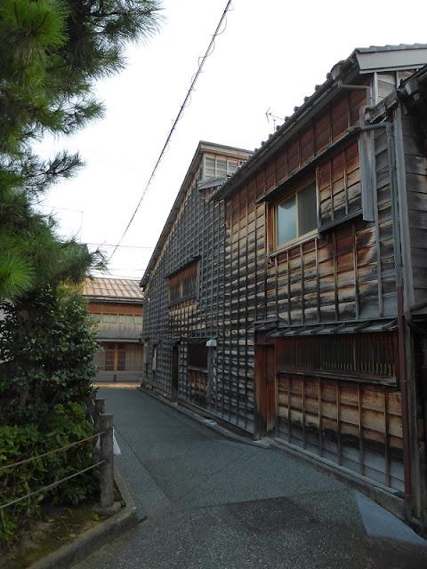 Casas de Higashiyama Chaya