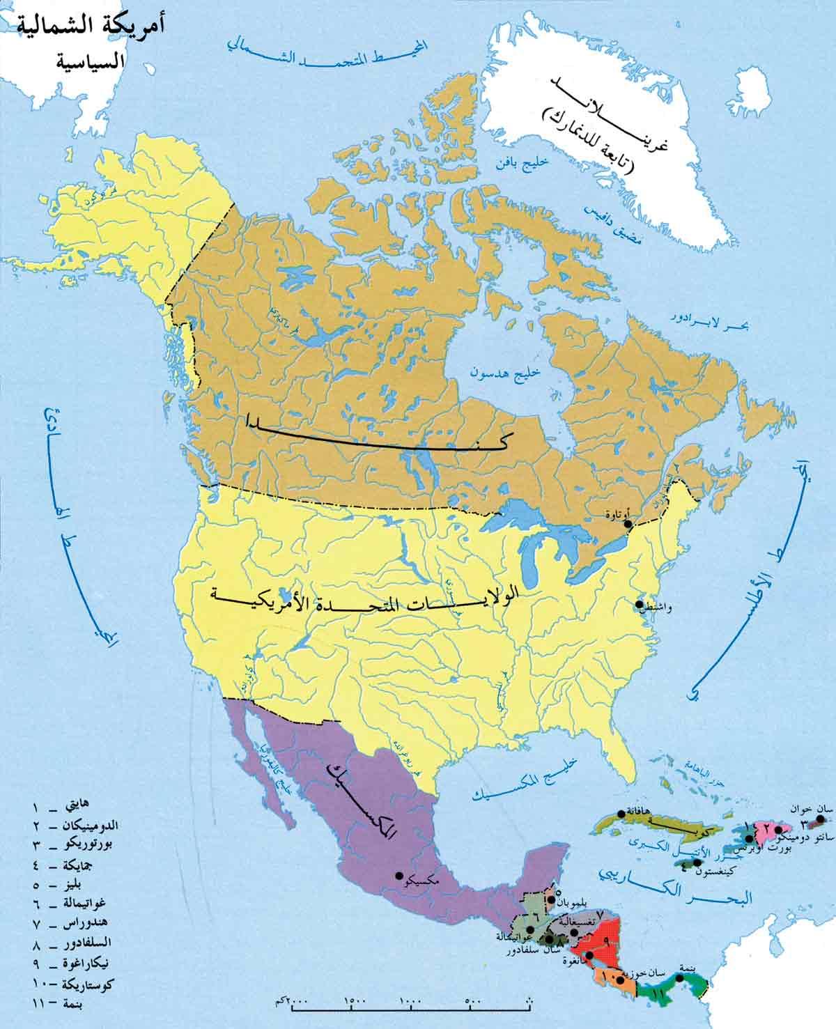خريطة قارة امريكا الشمالية North America Map مجلة رحالة