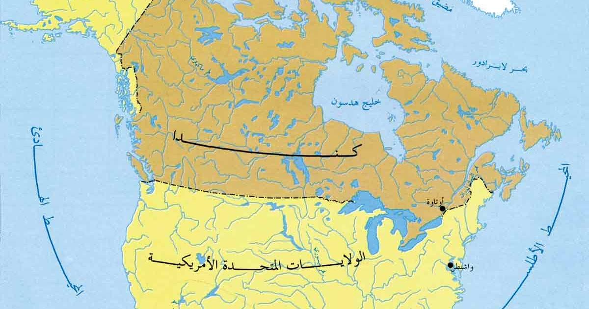 خريطة امريكا الجنوبية Kharita Blog