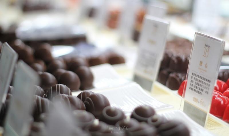 18度C巧克力工房-9