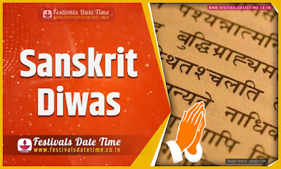 2020 Sanskrit Diwas Date and Time, 2020 Sanskrit Diwas Festival Schedule and Calendar