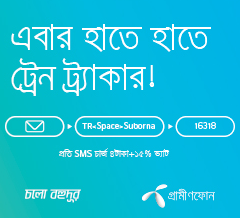 Grameenphone-GP-Train-Tracker