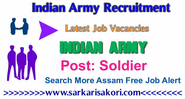 Indian Army Recruitment Rally @ Guwahati 2017 Soldier