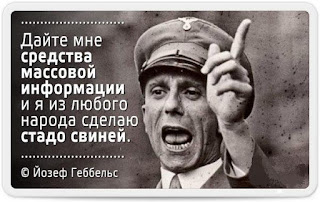 """Как лживая американская """"Свобода"""" российских экстремистов обеляет"""