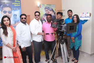 Aama Naan Porikkithan Tamil Movie Pooja Stills  0020.jpg