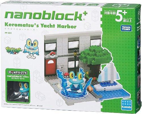 Froakie figure Kawada Nanoblock+ Froakie set
