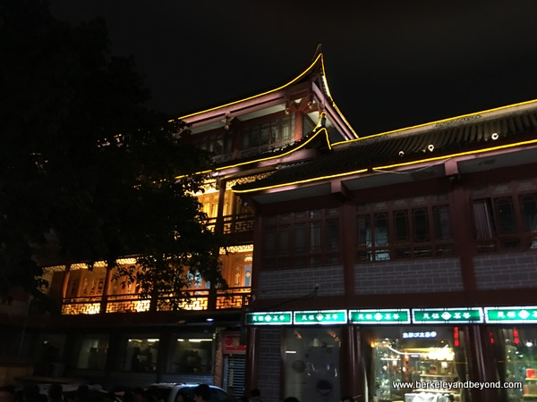 night exterior of Shu Feng Ya Yun Teahouse in Chengdu, China
