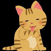 毛づくろいをする猫のイラスト