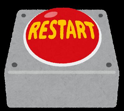 リスタートボタンのイラスト(オン)