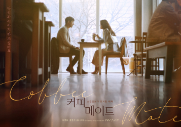 Sinopsis Film Korea Terbaru : Coffee Mate (2017)