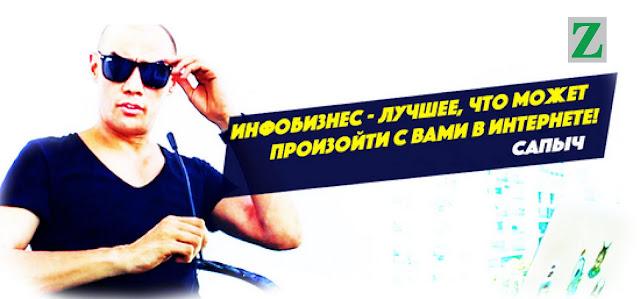 """""""Преимущества инфобизнеса"""""""