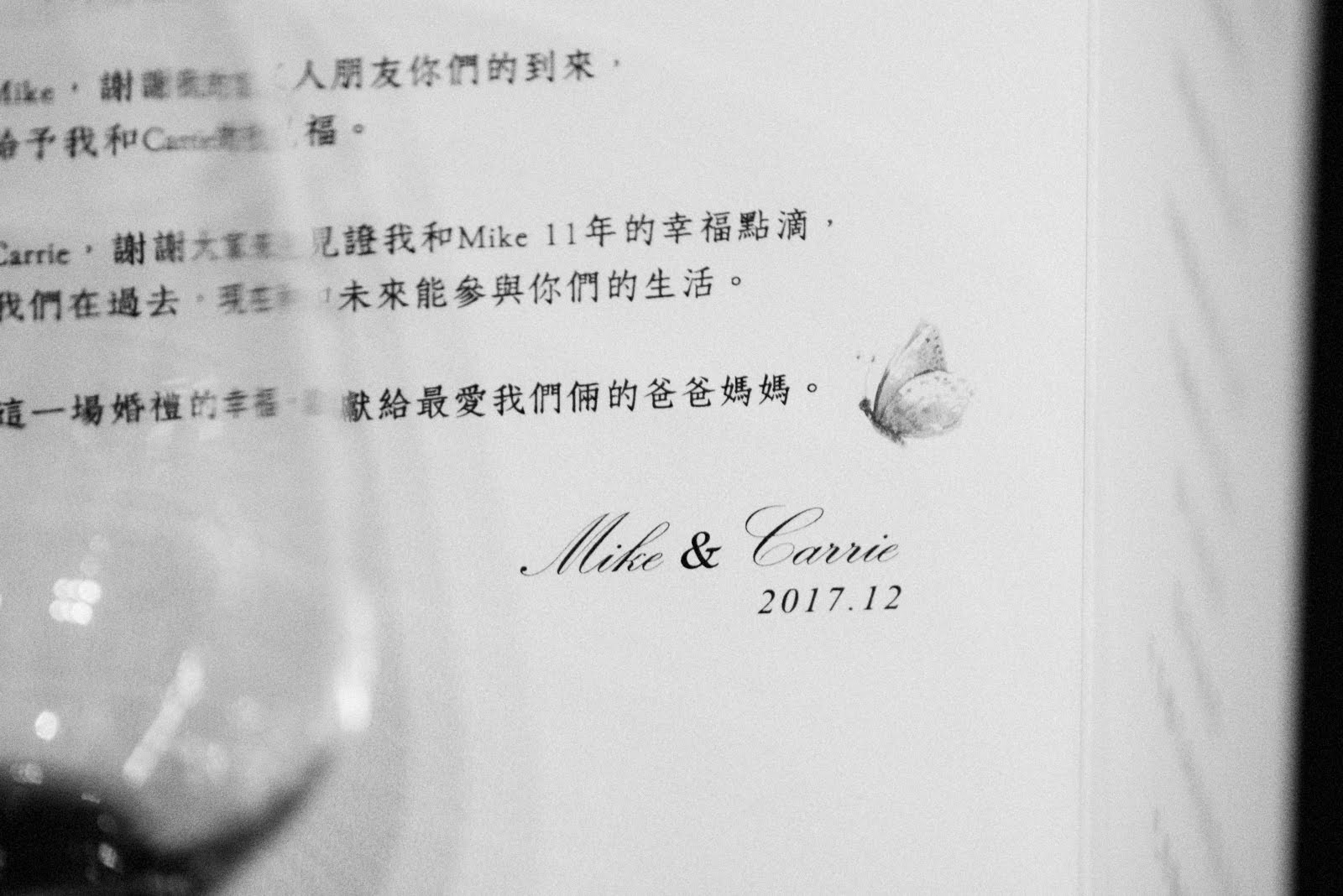 Wedding / 台中長榮桂冠 / 婚禮紀實 / 婚禮攝影 / PatrickYang / 派大楊
