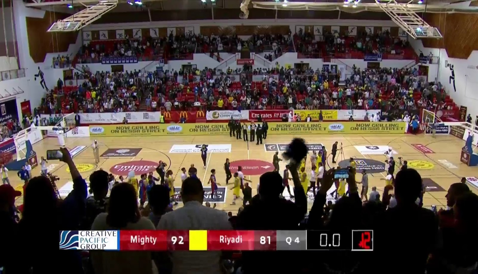Mighty Sports def. Al Riyadi Beirut, 92-81 (REPLAY VIDEO) FINALS | Dubai International Basketball Championship | February 1