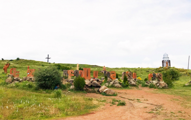 Plan your Trip to Armenian Alphabet Monument