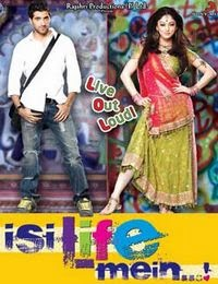 Watch Isi Life Mein full movie (2010) - Hindi Movie Online