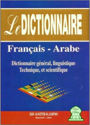 Le Dictionnaire Francais - Arabe : Dictionnaire General, Linguistique Technique, et Scientifique PDF
