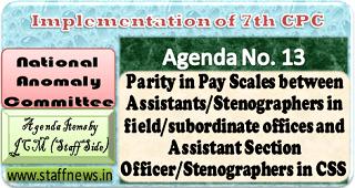 jcm-nac-agenda-no.13