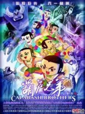 Bảy Anh Em Hồ Lô Phần 3 - Calabash Brothers Season 3 (2016)