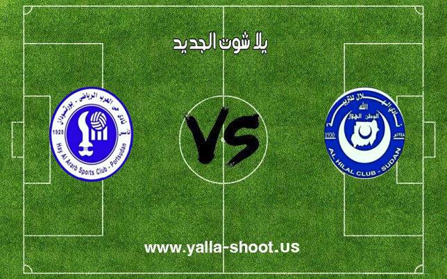 اهداف مباراة الهلال السوداني وحي العرب بورتسودان اليوم 04-01-2019 الدوري السوداني