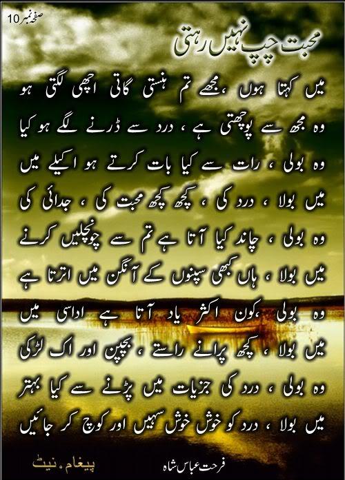 red moon meaning in islam in urdu - photo #11