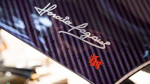 Pagani Huayra Dinastia - La marca esta inscrita sobre la carrocería