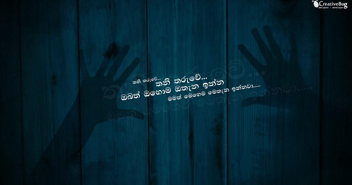Discover Quotes Wallpapers Sinhala Hd Wallpapers Arthor C Clark Wallpaper Creativebug